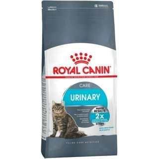 4kg Royal Canin Urinary