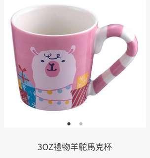 2018 Christmas Starbucks small Llama coffee cup- Taiwan
