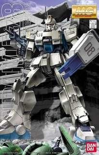 Nih jual jg MG 1/100 Gundam EZ-8 Ground type