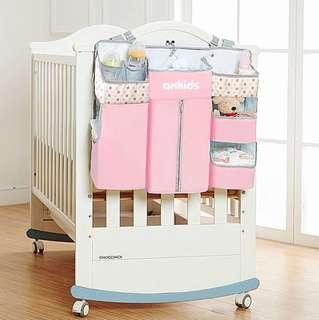 Baby Cot Storage Beg