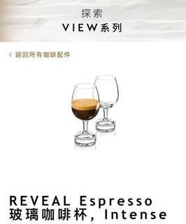 Reveal Nspresso 玻璃咖啡杯 , intense