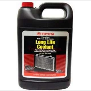 (SOLD) TOYOTA Super Long Life Coolant 50/50 4L Pink fluid best (opened but never used, FULL) Retail price $59,  Selling cheap here fIXED  CHEAP can be used for vans and motorcycles