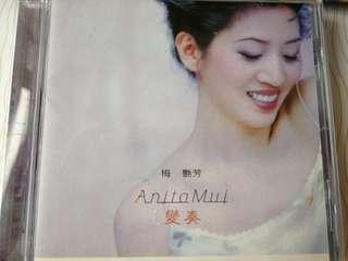 梅豔芳Anita Mui ' 變奏' CD