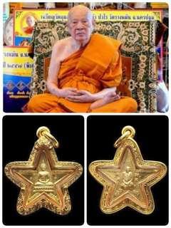 🚚 Luang Pu Phel Wat Rangman