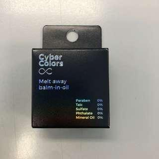 Cyber Colors Melt away balm-in-oil