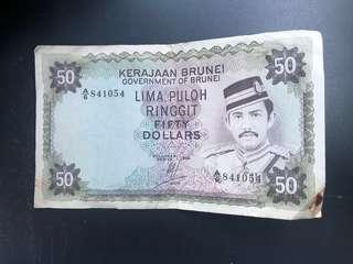 🚚 Brunei $50 note