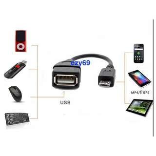 Micro USB OTG Cable Male to USB Female Samsung Xiaomi