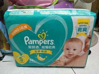 🚚 幫寶適尿布74片