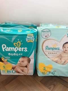 Pampers diapers small s size