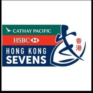 Rugby 7 2019 HK Sunday Apr 7 two tickets