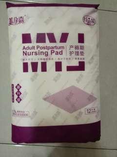 Adult postpartum nursing pad