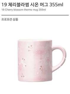 🇰🇷韓國代購🇰🇷Starbucks 2019年🌸櫻花系列遇熱水變色杯