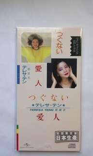 "Japan CD 3"" Single Teresa Teng"