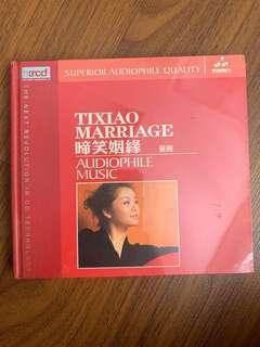 Music CDs Tixiao Marriage Audiophile Music