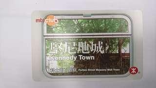 Kennedy Town 堅尼地城 地鐵車票