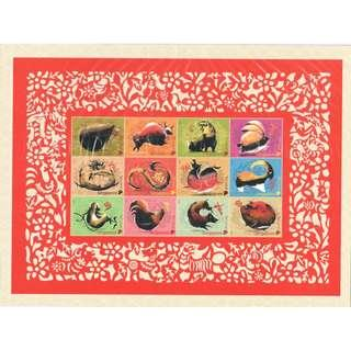 SINGAPORE 2019 LUNAR NEW YEAR 12 ZODIAC CYCLE LASER DIECUT SPECIAL COLLECTOR'S SHEET OF 12 STAMPS IN MINT MNH UNUSED CONDITION