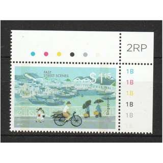 SINGAPORE 2017 PAST STREET SCENES 2ND SERIES RIVERSIDE 2ND REPRINT (2017C) TOP RIGHT 1 STAMP IN MINT MNH UNUSED CONDITION