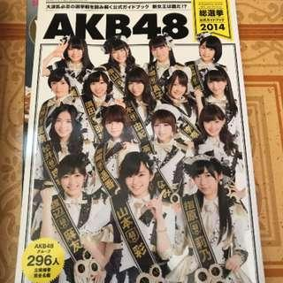 📘Books📕USED Condition:95%「AKB48 General Election Photobook 2014 総選挙公式」