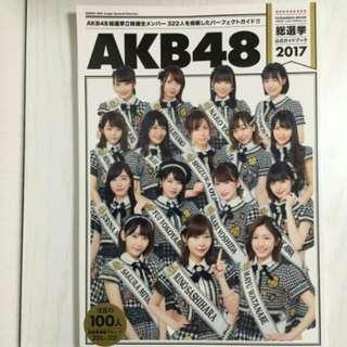 📘Books📕USED Condition:95%「AKB48 General Election Photobook 2017 総選挙公式」