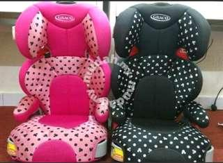 Car Seat (limited edition)
