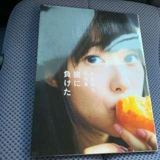 📘Books📕USED AKB48 HKT48 猫に負けた : 指原莉乃ファースト写真集 Neko Ni Maketa PhotoBook