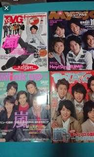Arashi Magazine - wink up potato