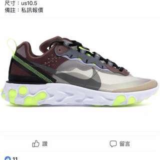 收購Nike element 87 Us10.5
