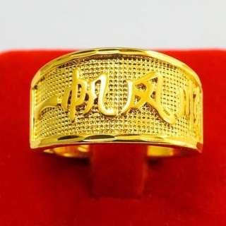 Men Gentleman Adjustable Abacus Vietnam Gold Plated Ring