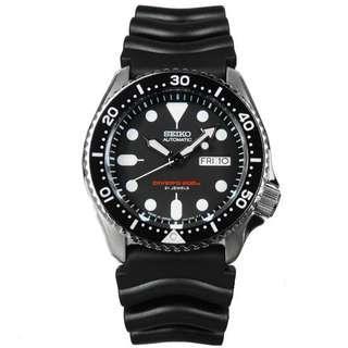 BNIB Seiko Automatic Diver's SKX007 SKX007J1 SKX007J 200m Made in Japan Man Watch