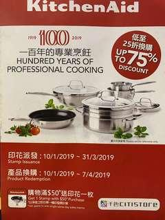 千色店 Kitchenaids 印花 $10/20個