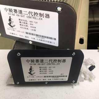 """GET YOU PARTS"", China knight Controller(3000W, 3000W bluetooth)"