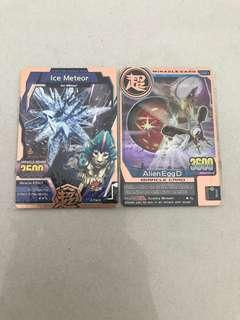 Animal Kaiser Cards(miracle cards)