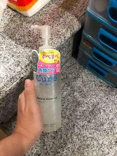 The cure aqua gel
