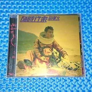 🆒 Edmond Leung - Great Fun At All Times [1999] Audio CD