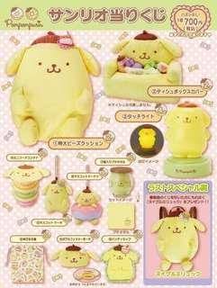 Sanrio 布甸狗一番賞Cushion紙巾盒套小夜燈食物盒吊飾索繩袋小物袋背包