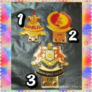 Selangor Johor Car Vip Emblem Crest