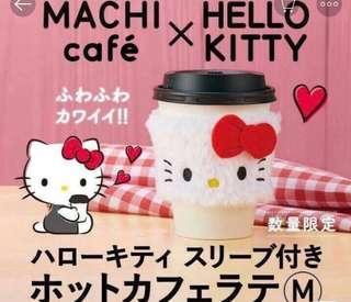 (包郵)Hello Kitty x Lawson 日本限定咖啡杯套🌸