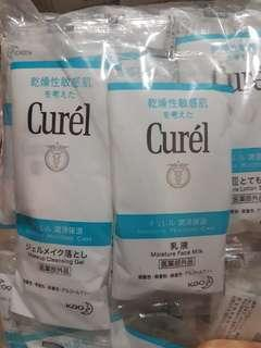 Curel skincare products milk, lotion, cleansing gel