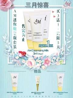 AM Cleansing Milk Limited Edition Mini Set