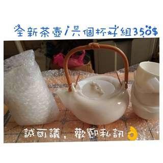 🚚 茶壺+六個杯子組