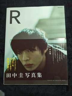 """田中圭寫真集""""R"""""""