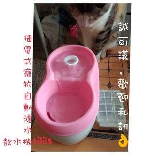 🚚 插電式自動濾水,寵物飲水機