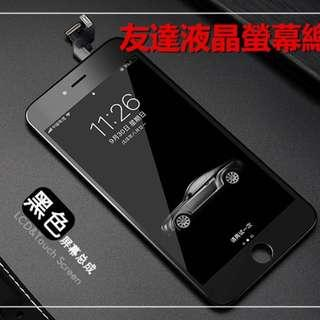 🚚 iphone6splus帶配件液晶螢幕總成 贈工具 維修DIY