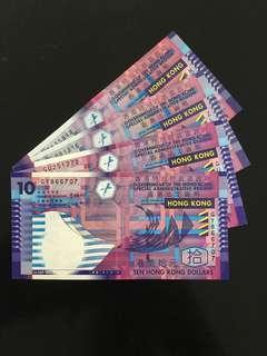 Hong Kong $10 ~ 2 paper 2 polymer