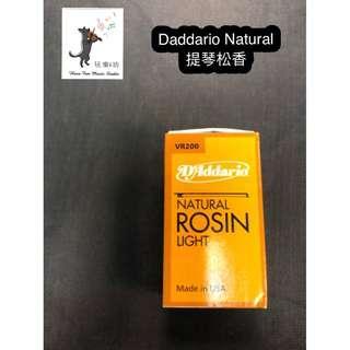 【玩樂坊】DADDARIO Natural 提琴松香- LIGHT (VR200 淺色)