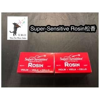 【玩樂坊】Super-Sensitive Rosin松香 NO.911淺色
