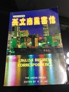 英文商業書信