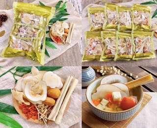 竹蔗茅根湯包