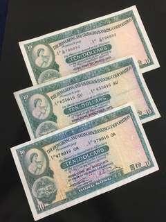 Old Hong Kong banknotes $10 ~ 3 pcs