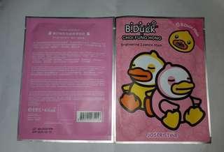 B. Duck 嫩白煥肌緊緻精華面膜 2片